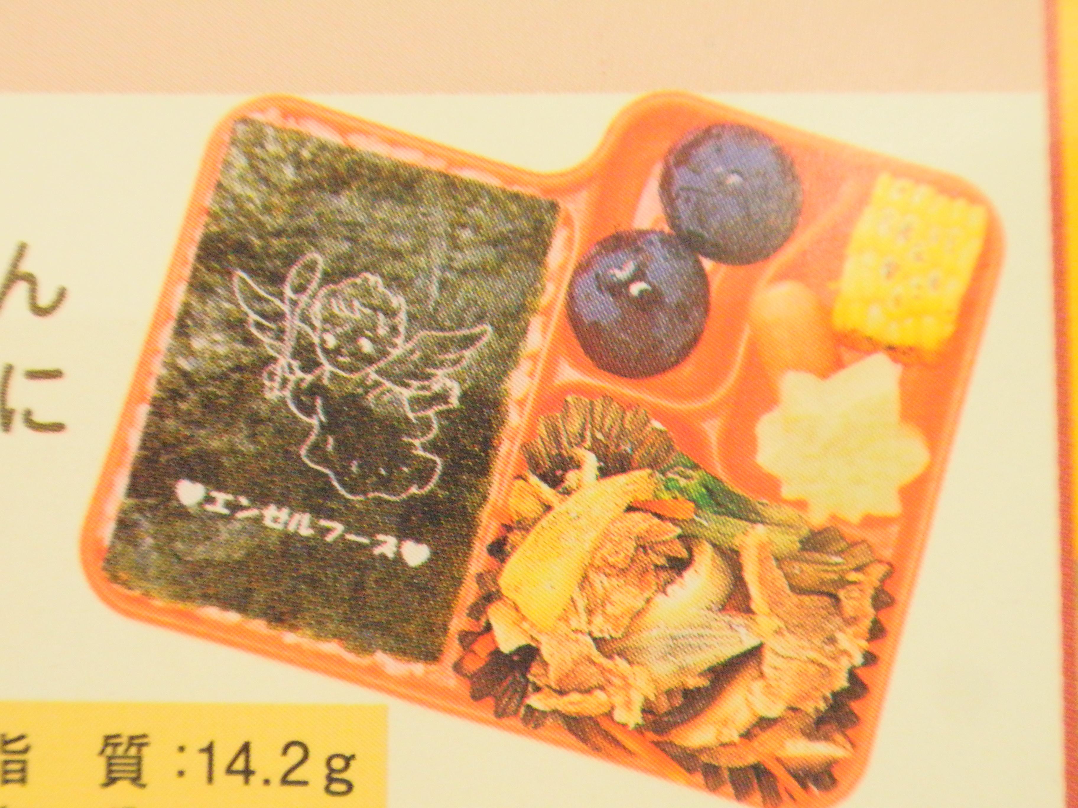 10月5日・10日の幼稚園外部給食弁当