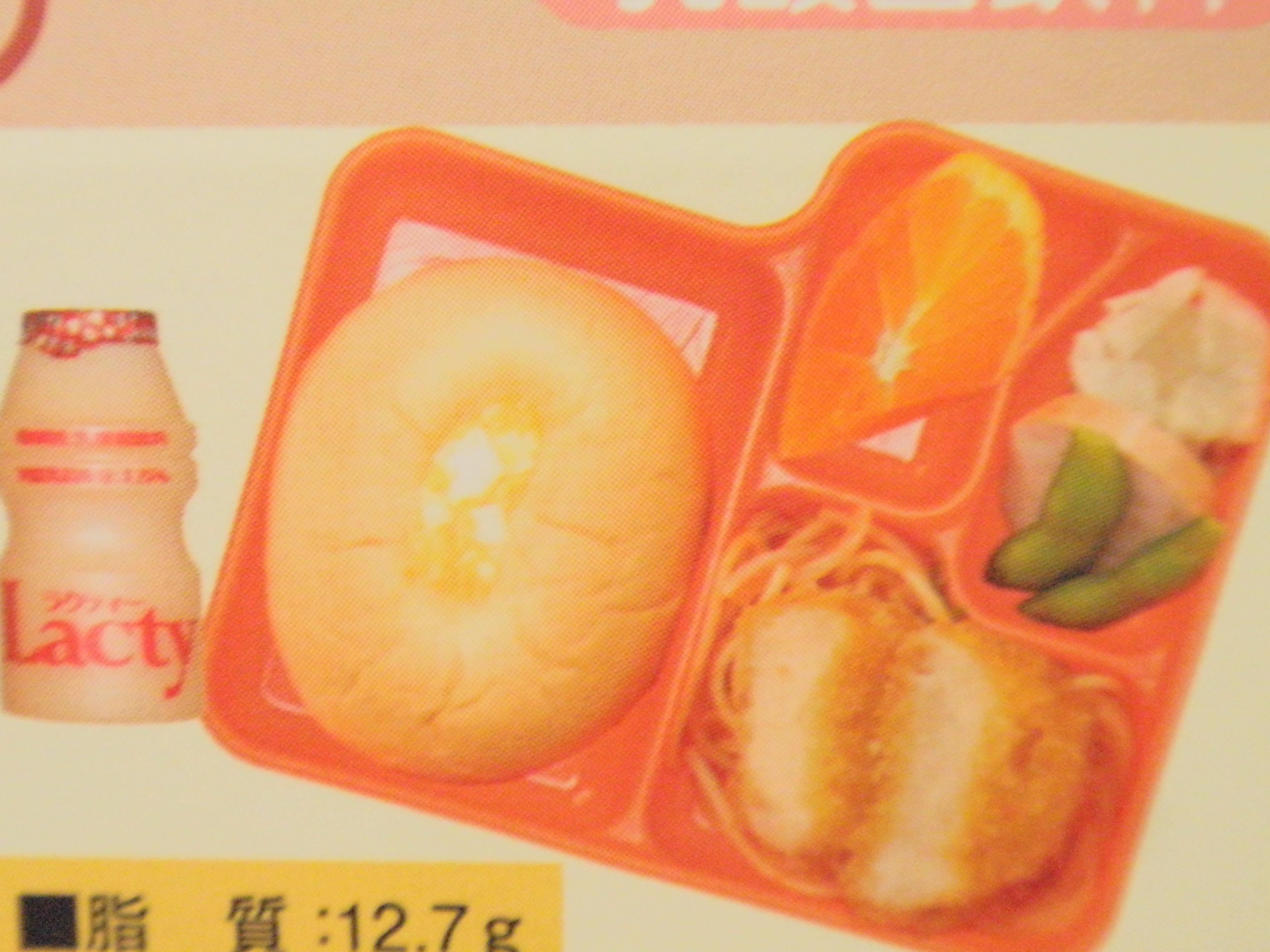 10月24日の幼稚園外部給食弁当
