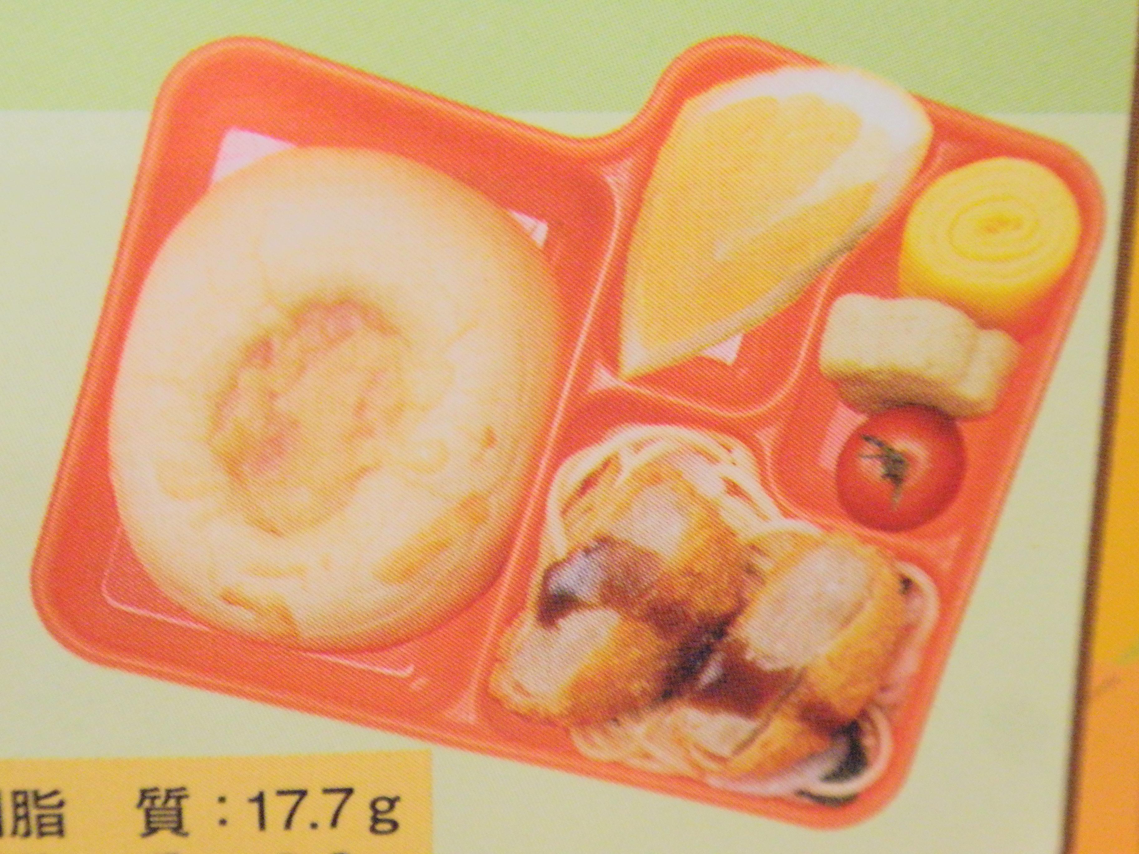 10月29日・31日の幼稚園外部給食弁当