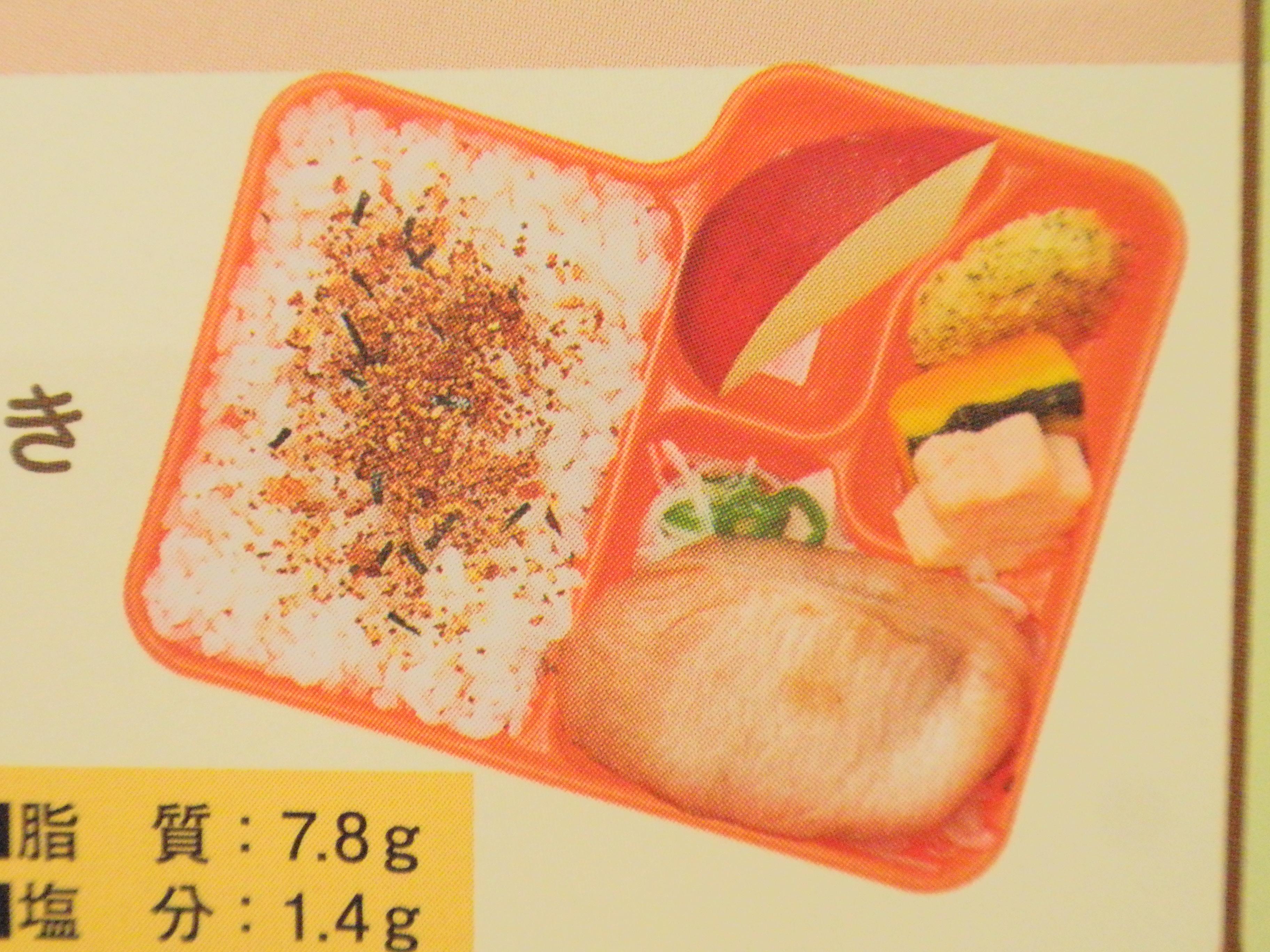 10月31日の給食.jpg