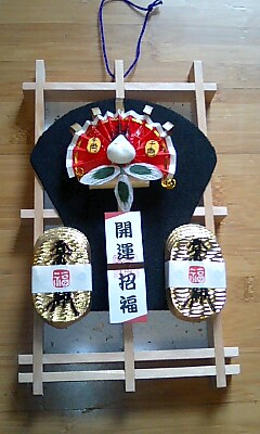 2012・11・20酉の市の飾り熊手.jpg