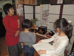 お正月の食器と料理を学ぶ!小学生のための食育