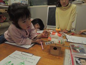 お正月飾りの意味を学ぶ!小学生の食育教室