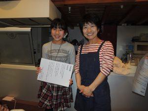 小学生の食育教室・初の6年生卒業生を送り出す