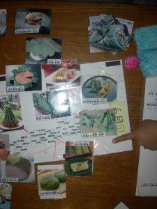 小学生の食育で出雲の笹巻き作りと食品保存の植物を学ぶ!
