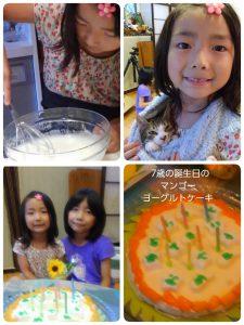 アラフィフママの子育て日記・次女の7歳の誕生ケーキ、の話