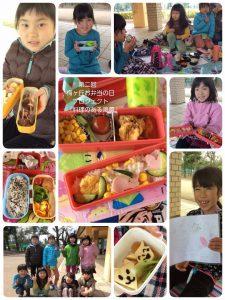 第二回梅ヶ丘お弁当の日プロジェクト♪開催しました!