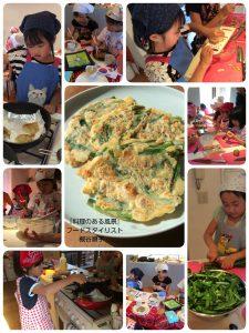子供料理教室♪『韓国・ジョン』開催しました!