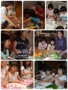 「子供に料理を教える」こと②