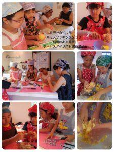 世界の子供料理教室:メキシコ・タコス開催しました♪