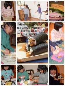恵方巻作りと豆まき:大人と子供の和食卓育